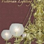 Vintagehardwarerococoandvictorianlighting600px