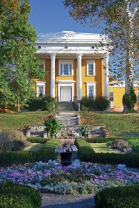 The imposing Lanier House, with its grand Greek Corinthian portico, is the masterwork of architect Francis Costigan. It sits high above formal gardens that descend to the Ohio River.