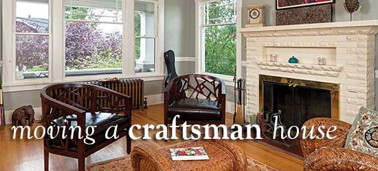 seattle-craftsman-move-rotator1