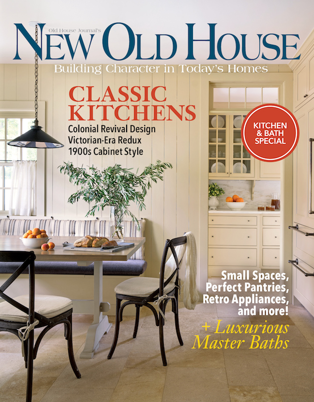New Old House Kitchens & Baths 2017